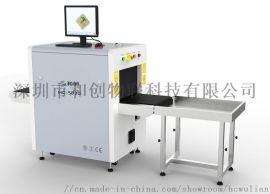 东莞HC-XG系列车站X光安检 设备辐射低安全