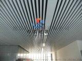 室內U型吊頂 50100噴塗白色鋁方通屹晟供應