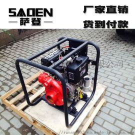 萨登3寸高扬程柴油离心式自吸泵高压消防泵翻山水泵
