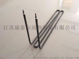 熔锡炉化铝化锌加热管316耐腐蚀电热管使用寿命长