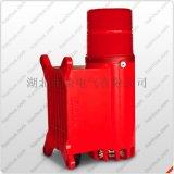 工业用SGBJQ E18M543 声光报警器