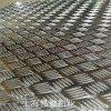 花紋鋁板現貨 防滑花紋鋁板銷售
