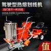 歐諾劃線熱熔機 熱熔釜劃線機 熱熔漆劃線機
