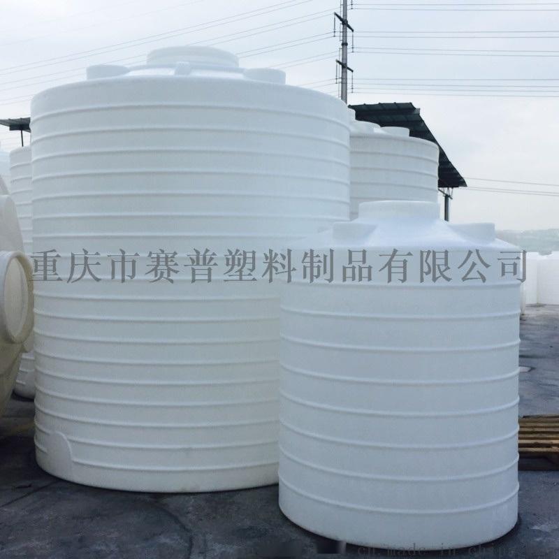 10噸防腐儲罐-防腐水箱-10噸平底儲罐