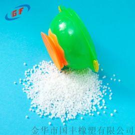 浙江国丰TPE儿童餐具包胶原料