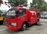 小型消防車  東風多利卡2噸消防灑水車