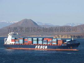 青岛至俄罗斯海参崴超高冻柜运输