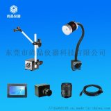 SP-1202模具监视保护器 模具监视器
