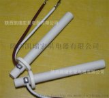 陶瓷电加热管生产厂家凯瑞宏星,定制可干烧电热管!