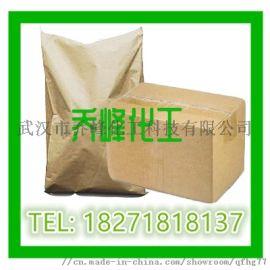 十六烷基三甲基溴化铵CTAB无胺味