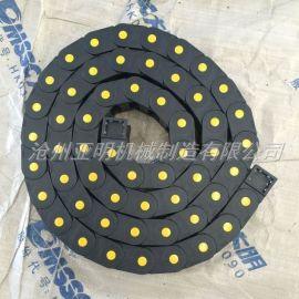 机床电缆拖链 常用塑料拖链型号