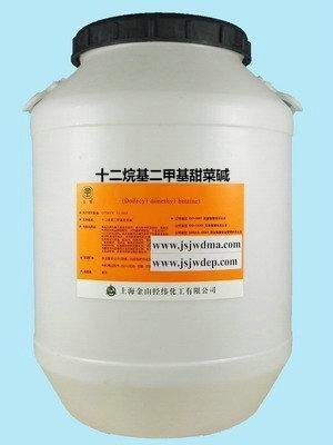 十二烷基二甲基甜菜鹼椰油醯胺丙基甜菜鹼