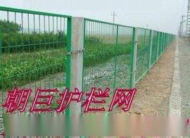 成都铁路护栏网、重庆高铁护栏网厂家、贵阳高铁护栏网定做、成都铁路围栏网、重庆高速铁路隔离网、贵阳高速铁路防护网