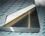 1050优质铝板供应价格