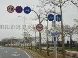 阳江交通标志牌定做 阳东大型标志牌价格 阳春指示牌加工 阳西交通标线承接