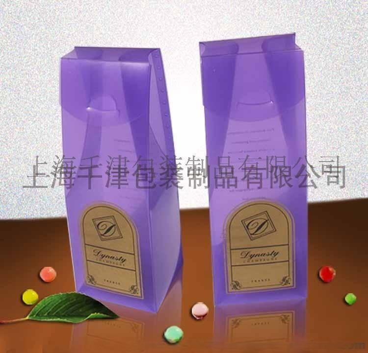 PP透明盒子定製  彩印透明包裝盒  透明塑料包裝 價格實惠
