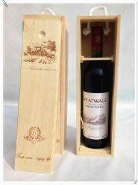红酒盒 抽拉红酒木盒单支装 红酒礼盒 **盒单瓶装松木通用版