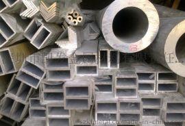 现货供应3003铝管 无铅环保铝管 镀锌铝合金管