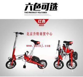 5北京12寸铝合金折叠自行车