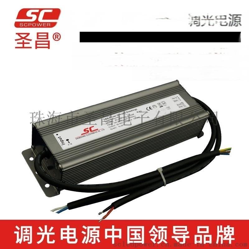 聖昌150W 0-10V防水調光電源 2100mA 2500mA 2800mA 3100mA 3500mA 4200mA恆流 開關電源 LED驅動電源