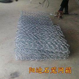 铅丝石笼网 格宾网箱价格