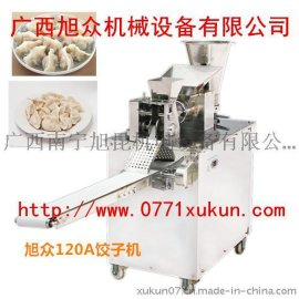 贵港全自动饺子机 贵港哪里有饺子机卖 贵港饺子机价格