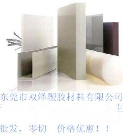 供应进口PP板,乳白色PP板,耐酸碱PP板材