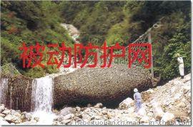 主动防护网 被动防护网 广西桂林厂家