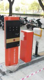 阳江交通设施 供应停车场管理系统 茂名管理设备系统 新会收费管理系统 开平管理网络系统厂家批发