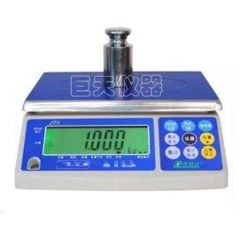厦门钰恒JTS-CW新款电子秤 3-30kg高精度电子桌称