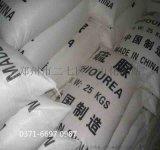 鄭州金山化工駐華南城生產銷售金山牌@-*脲 支持網購