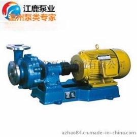 FB、AFB型耐腐蚀化工离心泵
