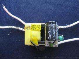 告诉你LED驱动电源如何选择