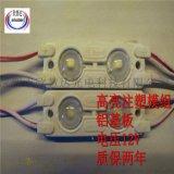 led注塑模組 2835/5730 發光字模組 led透鏡兩燈注塑模組廠家直銷