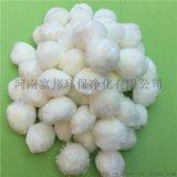 新疆改性纤维球 除油改性纤维球 油水分离改性纤维球
