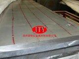 6061高品質鋁合金