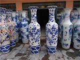 定製高檔擺設大花瓶價格
