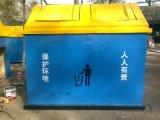 不锈钢垃圾箱,分类垃圾箱,塑料垃圾桶,果皮箱,复合材料垃圾箱,钢木垃圾箱