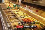 超市鲜肉柜保鲜柜,熟食冷藏展示柜JB-HFH-A