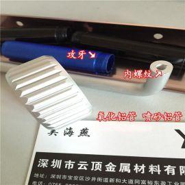批发黑色氧化铝管 16*12.1mm铝合金套管 铝管喷砂氧化加工