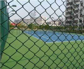学校操场围栏网/网球场防撞网/篮球场包塑勾花网