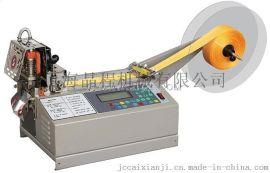 冷热两用型电脑切带机KS-118LR