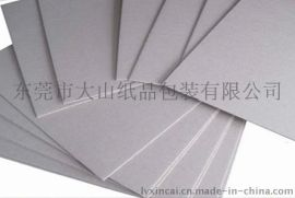 厂家现货批发 A级灰板纸 家私厂用一次成型**双灰纸板