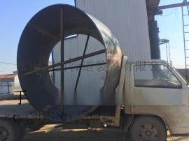 1020*820大口径对焊大小头 保探伤焊接管件
