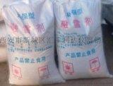 西安哪余有賣工業鹽13891919372環保融雪劑