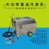 闖王7.5kw柴油高壓冷熱水機銷售廠家, 生產基地