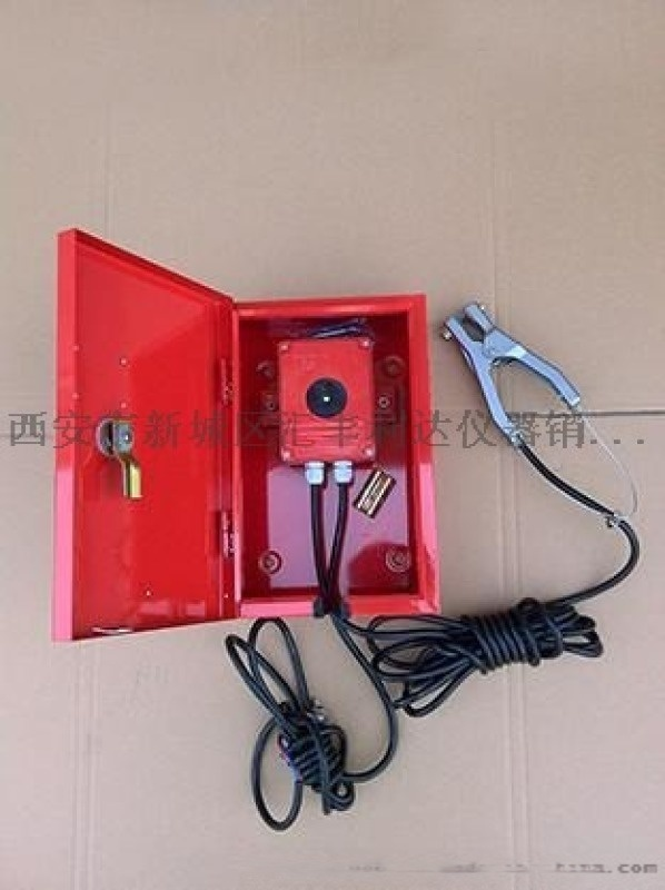 榆林靜電接地報警器18992812558哪余有賣