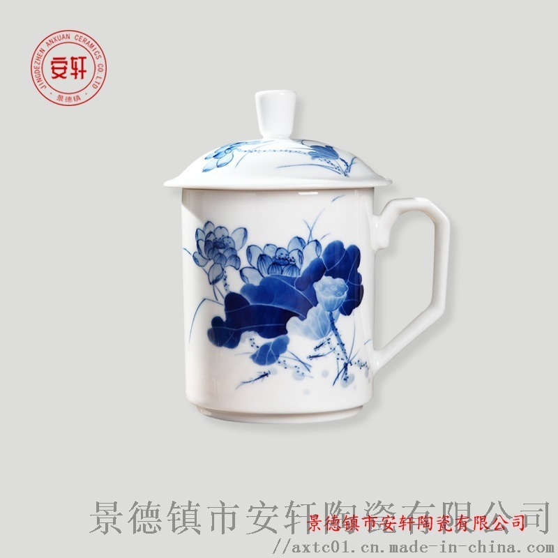创意礼品陶瓷茶杯定做