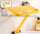 卫浴折叠凳 无障碍折叠浴凳 防滑折叠浴凳