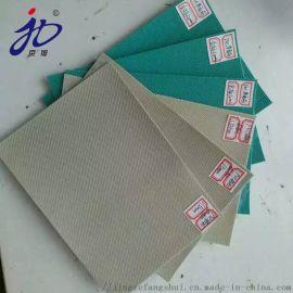 厂家供应屋面防水防潮京旭牌聚氯乙烯PVC防水卷材